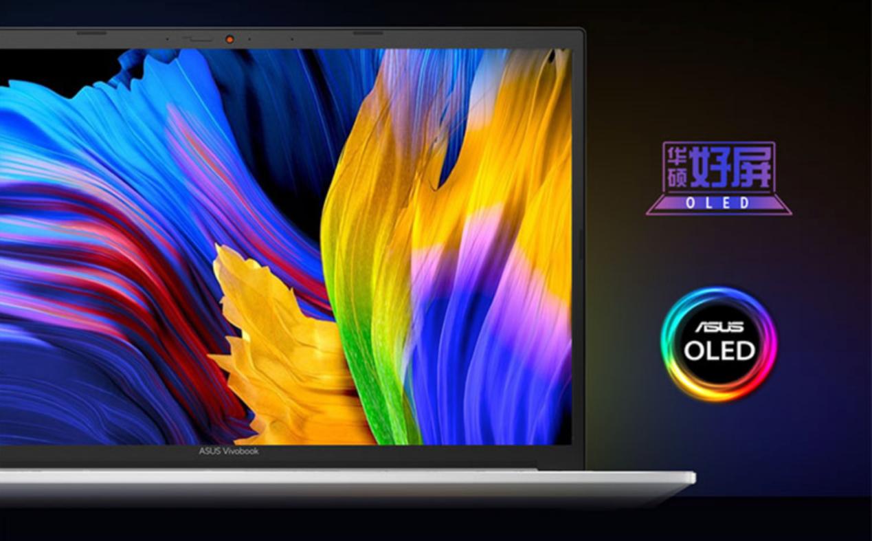 超能打的OLED屏幕加成独显,华硕无畏Pro15性能强劲