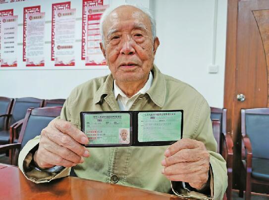 济南88岁老人4个月时间拿到属于他的C2驾照