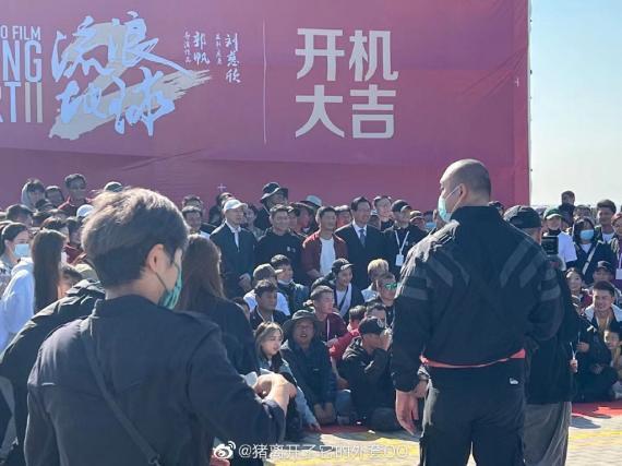 网曝《流浪地球2》开机 吴京刘德华张丰毅现身