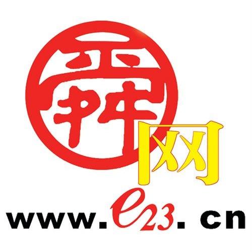 济南元首集团原党委书记、董事长、总经理温...