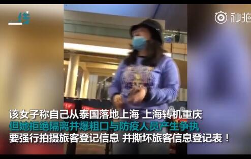 说得好!央视评回国女子大闹机场 网友:你没教养的姿态真丑!