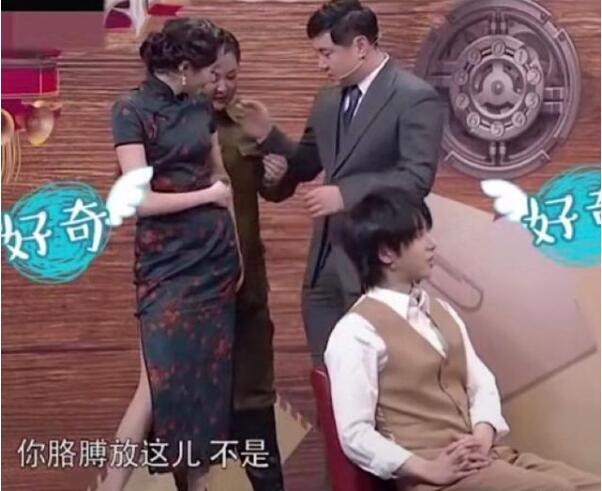 沈腾和贾玲第一次见到腰被沙溢华晨宇精准吐槽 王牌对王牌终于真相了