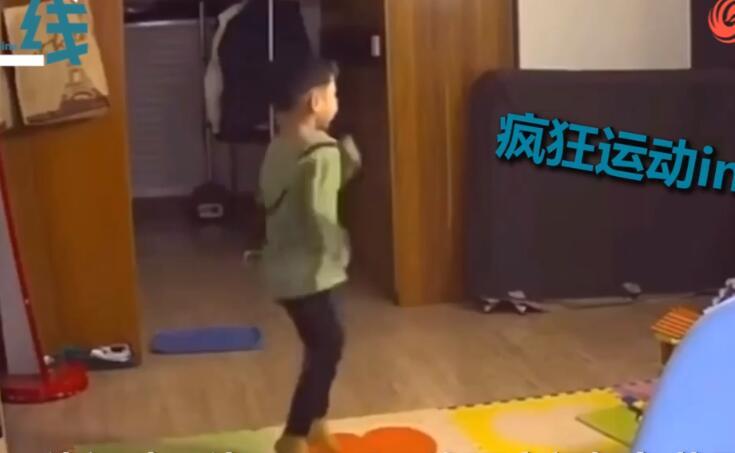 可愛多!當小朋友被老師說長胖了 掛斷視頻邊哭邊運動