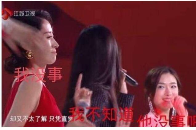 表情包来了!刘敏涛回应表情失控:我真的没醉 歌不醉人人自醉