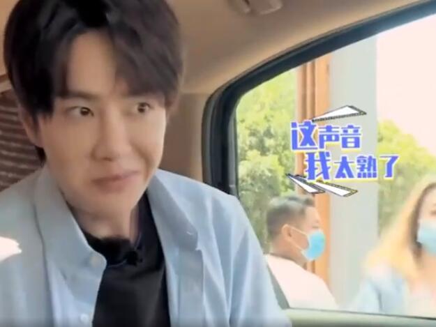 安阳教育信息网:王一博一个哈欠认出汪涵是怎么回事? 两人握手方式显真兄弟 第5张