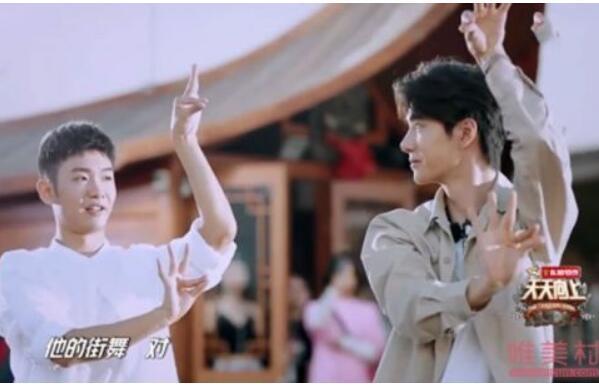 王一博学跳孔雀舞 获得杨丽萍老师亲自指导
