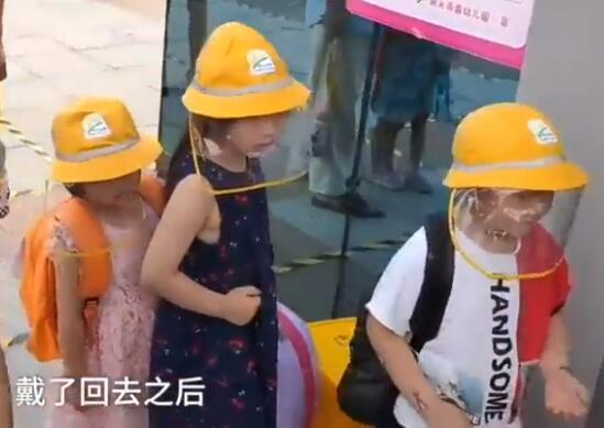可爱多!幼儿园为小朋友定制防护帽