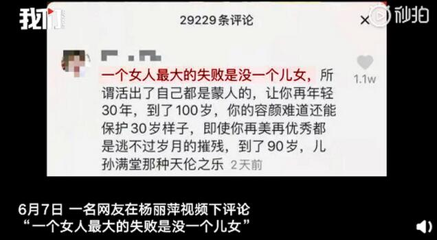 【戏精】评论杨丽萍网友回应:我只是不善言谈 非故意重伤