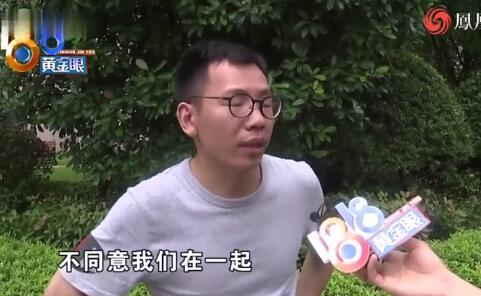 (手机兼职赚钱)小伙房车求婚被丈母娘拒绝是怎么回事?