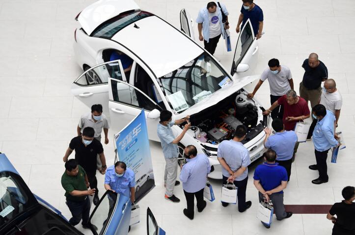 新能源汽车济南推广峰会举行电池安全与耐久成为关注热点