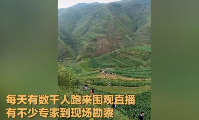 """【围观直播】贵州回应山里有""""龙吟""""什么情况?怎么回事?终于真相了,原来是这样!"""