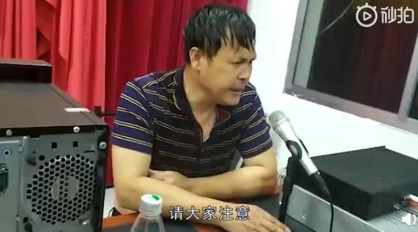 """社区书记凌晨嘶吼喊话救3200人  网友:""""为人民服务"""""""