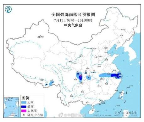安信4平台:9省市部分地区有大到暴雨安徽防汛抗旱指挥部发布最新防汛指挥命令