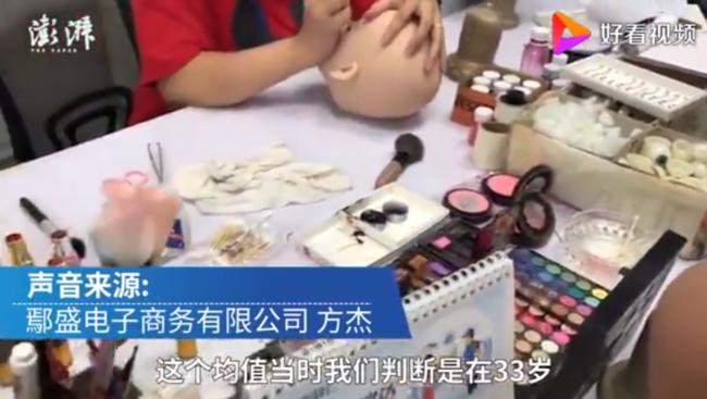哇哦!深圳成人娃娃厂疫情期订单翻番 你知道成人娃娃是做什么的吗