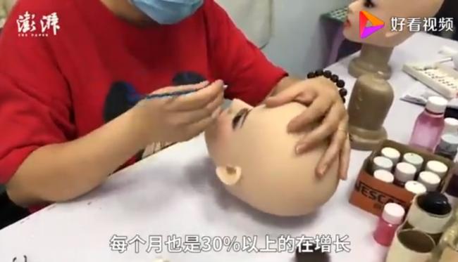 深圳成人娃娃厂疫情期订单翻番什么情况?怎么回事?终于真相了,原来是这样!