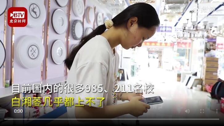 江苏高考文科第一名无缘清华北大  因历史选修是B+
