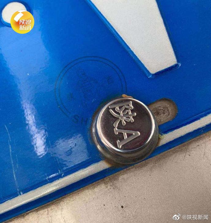 """陕西的车牌上是兵马俑  网友:""""四川是熊猫"""""""