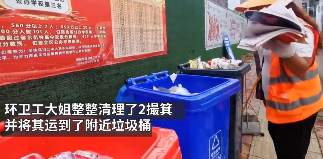 公务员考试考场外台阶堆满垃圾是怎么回事?什么情况?终于真相了,原来是这样!