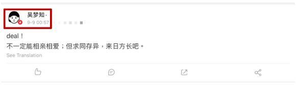 """【吃瓜围观】乘风破浪的姐姐总导演秒删 姐姐""""成团第一撕""""还没完?"""