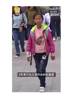 【最新】河南13岁女孩任教私塾被查封 具体是怎么一回事?