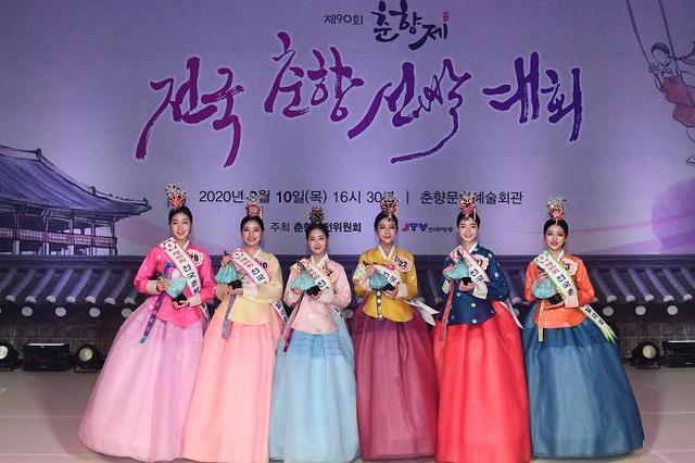 一个字,美!韩国最高级别传统美人诞生 申瑟纪详细资料