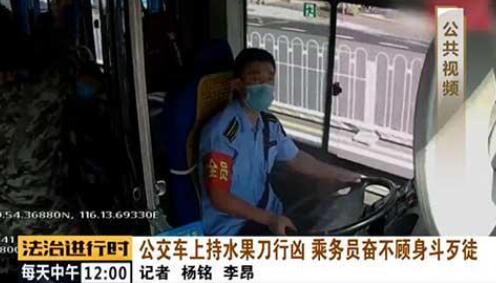 公交车乘务员浴血夺刀救乘客是怎么回事?什么情况?终于真相了,原来是这样!