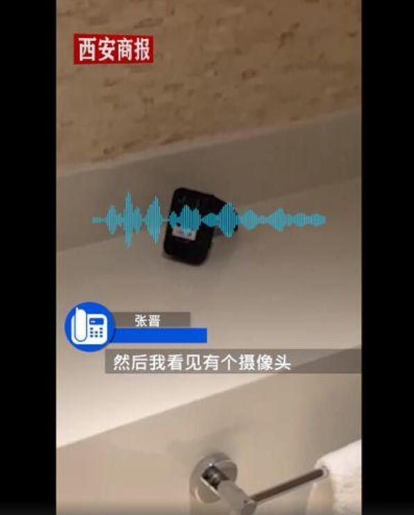 可怕!五星级酒店洗手间发现摄像头,拍下夫妇洗澡画面