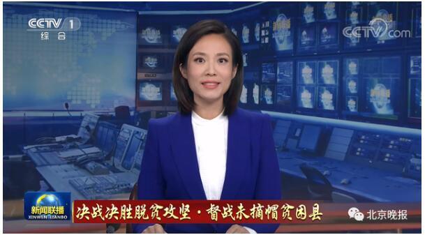 宝晓峰说听到联播片头曲手心出汗了 网友:超喜欢宝姐姐的主持风格