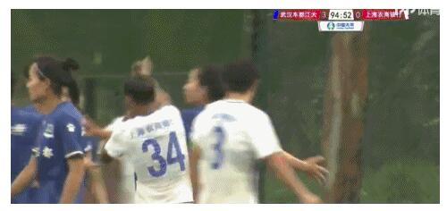 【罚单来了】上海女足外援停赛10场 报复性击打对手