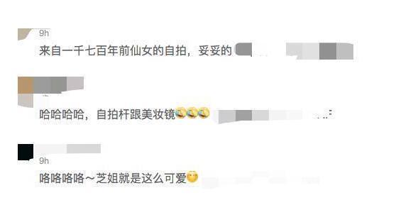 【童年回忆】赵雅芝晒白素贞飞行自拍 《新白娘子传奇》已27年了