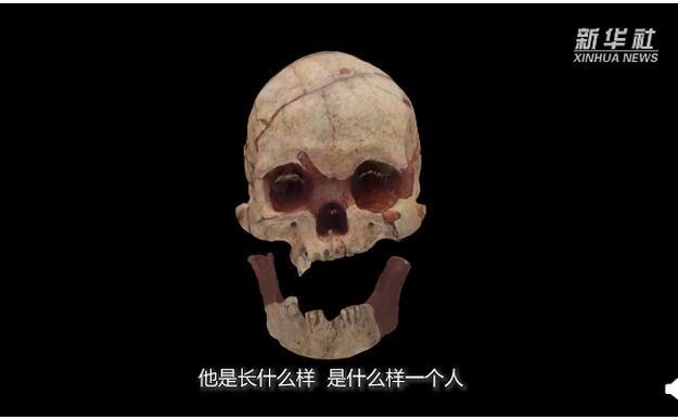 16000年前的人头骨化石长什么样?是什么样一个人?