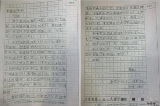 9岁小学生收到钟南山回信:恰同学少年,期投身杏林
