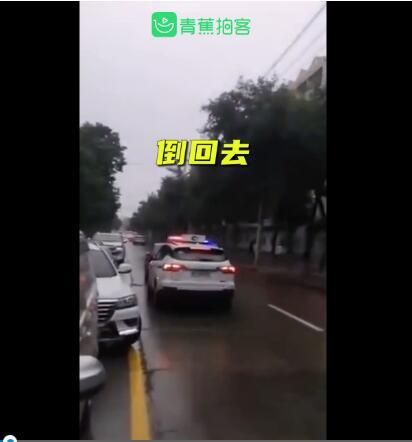 赞!私家车逆行插队被警车迎面逼退,现场到底是什么情况?