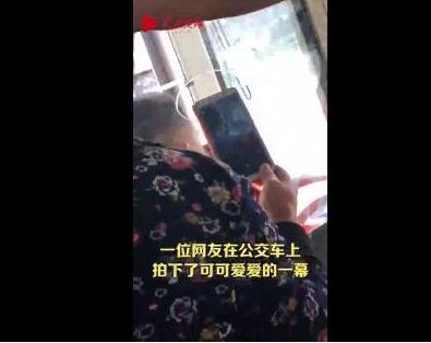 【围观】老奶奶坐公交对着司机的头扫码怎么回事 老奶奶为什么这么做