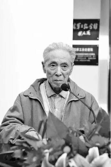 哀悼!中国潜艇之父邓三瑞逝世 享年91岁