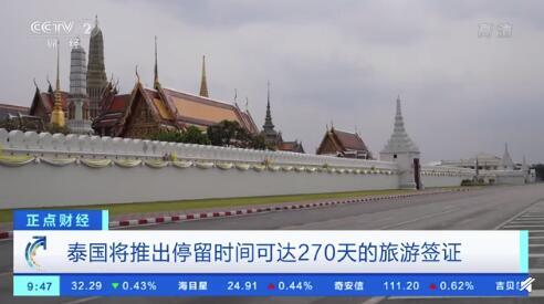 泰国走起!泰国将提供270天旅游签证 具体申请条件看这里!