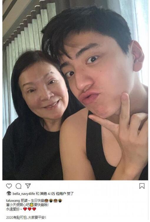 王大陆为妈妈庆冥诞 上个月,王大陆妈妈不幸离世