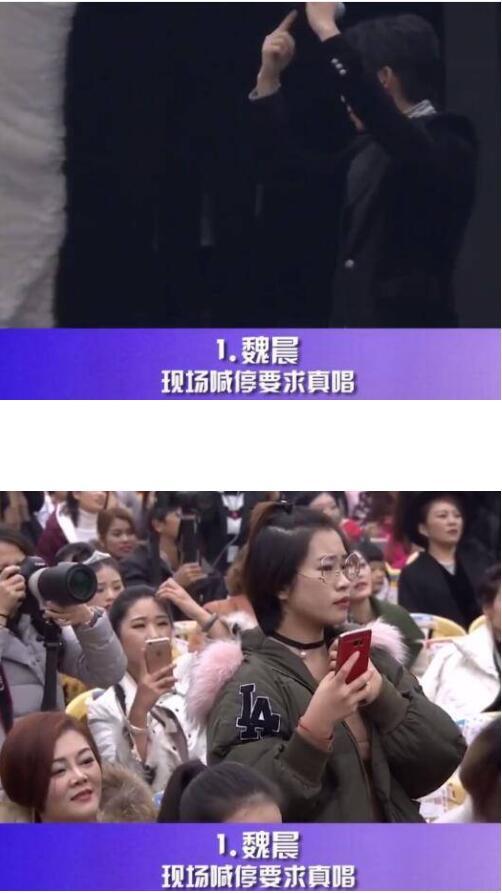 太酷了!魏晨回应专业歌手不假唱上热搜是什么情况?终于真相了,原来是这样!