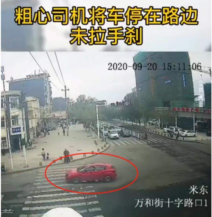 新疆乌鲁木齐:外卖小哥16秒停住失控汽车 避免了一场车祸发生