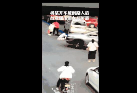 警方通报!女子当街遭前男友驾车碾压,究竟发生了什么?