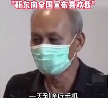 """六旬大妈称要嫁给靳东是什么操作?网友:""""追星追到走火入魔?"""""""