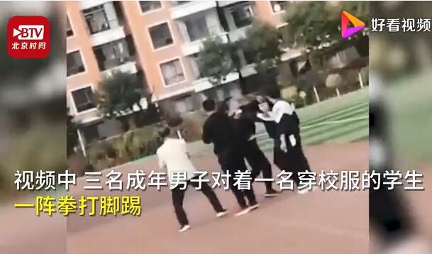 不忍直视!官方回应3名老师围殴学生 到底犯了多大错被拳打脚踢