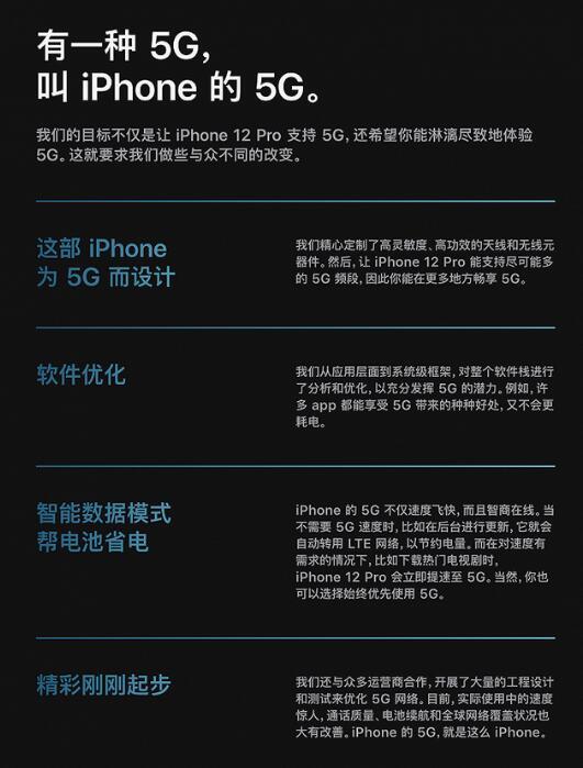 肾疼!iPhone12系列屏幕维修价格 网友:买了也修不起