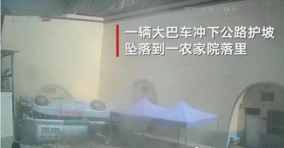 甘肃载30人大巴坠入农家院,现场到底发生了什么?